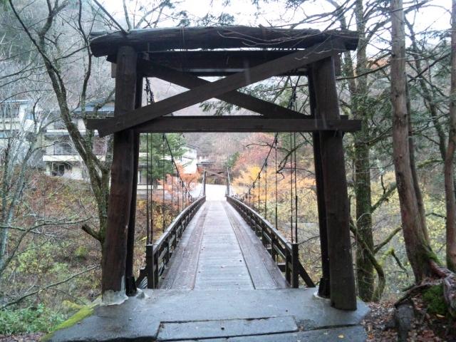 山水観湯川荘の吊橋