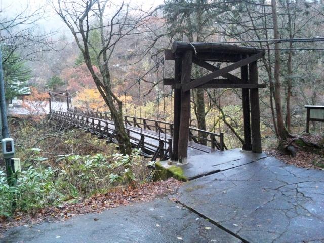 山水観湯川荘の吊橋 (2)
