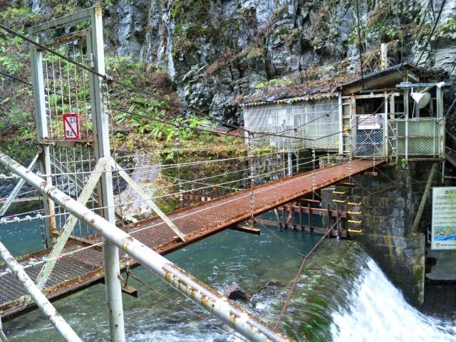 小大野川取入口の吊橋① (4)