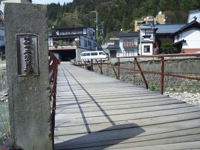 金具橋 (7)