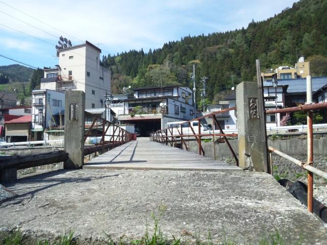 金具橋 (6)