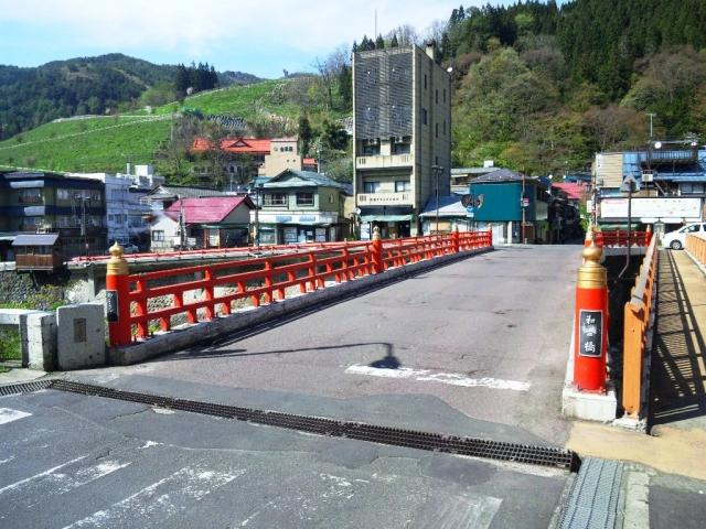和合橋 (4)