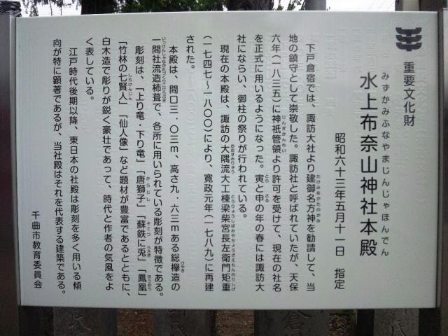 紀念橋 (9)