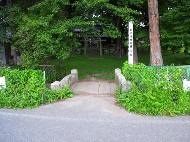 出早雄神社の参道橋