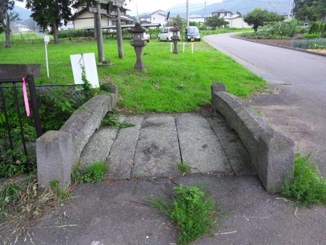 表木神社の石橋
