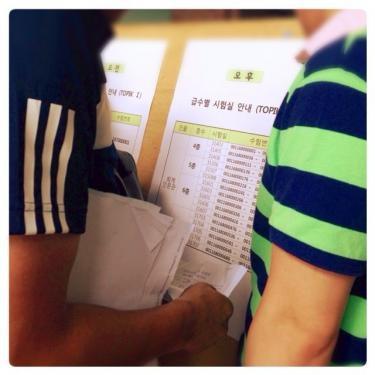 試験表に記された受験ナンバーを確認し、教室へと向かいます。