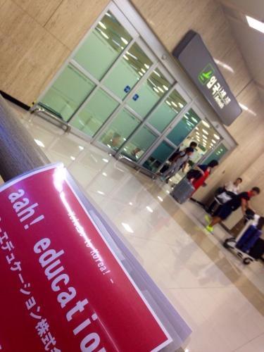 短期留学のお客様、続々ソウル入り!!