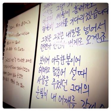 韓国語で訳して実際に訳した歌詞で歌ってくれたメンバーも!!