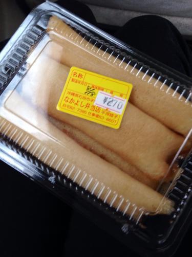 沖縄のおやつの1つ。ちんびん。(クレープの様な食べ物です^^)