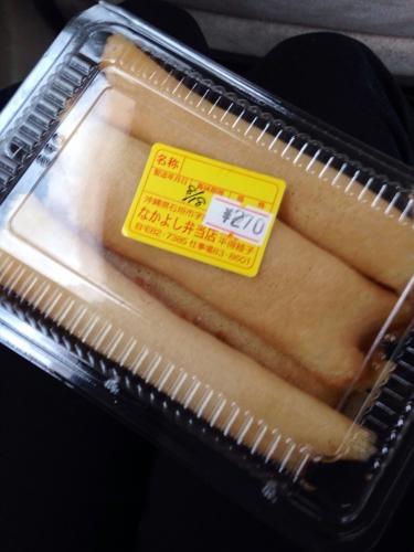 ちんびん。ふんわり黒糖味の沖縄版クレープ(?笑)