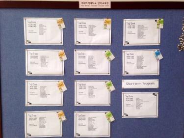 レベルテスト(クラス分けテスト)の結果は掲示板に張り出されます。