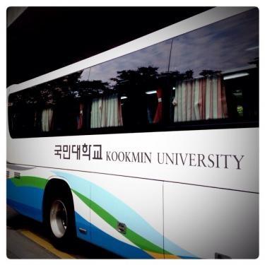 国民大学 シャトルバス