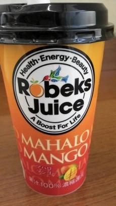 ハワイな飲み物③