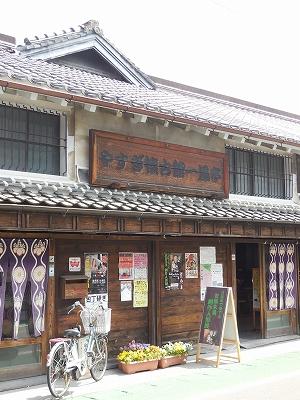2014_5_24_1.jpg