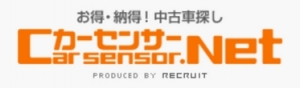 Car_sensor.jpg