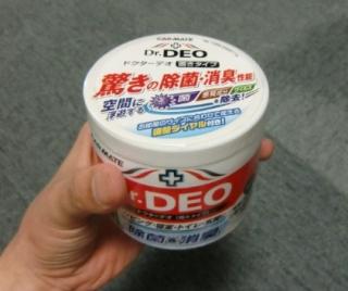 Dr_DEO_1.jpg