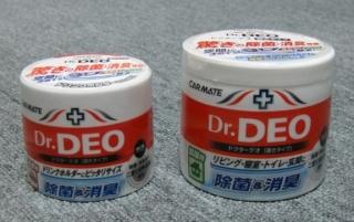 Dr_DEO_2.jpg