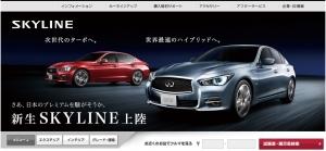 SKYLINE_HP.jpg
