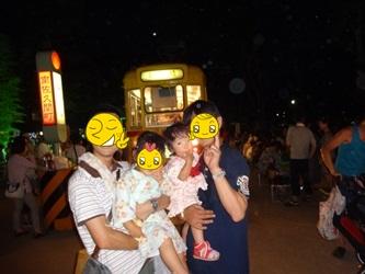 140803_DSC00541.jpg