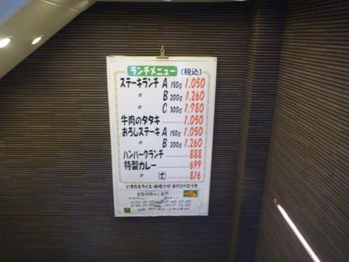 P1150599.jpg