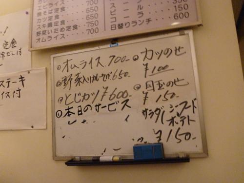 P1160114.jpg