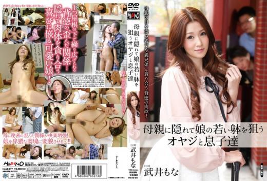 武井もなduga1_convert_20140319103738