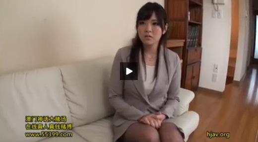 櫻井ともか2