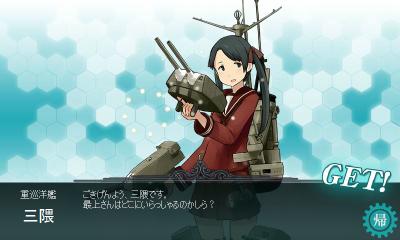 艦これ-090