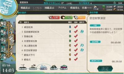 艦これ-145