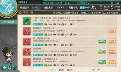 艦これ-146