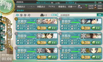 艦これ-150