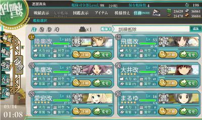 艦これ-152