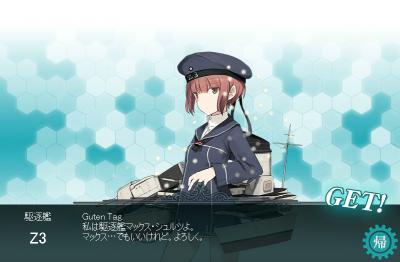 艦これ-164