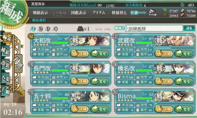 艦これ-179