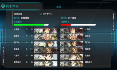 艦これ-177