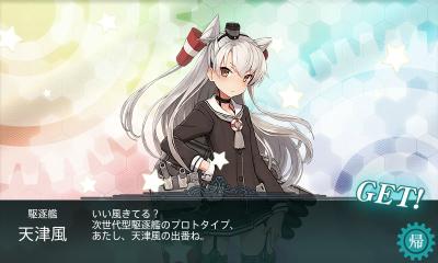 艦これ-194