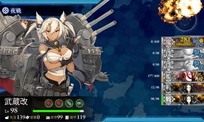 艦これ-1000