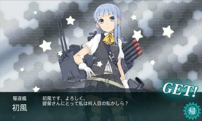 艦これ-1005