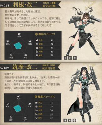 艦これ-203