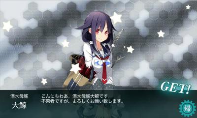 艦これ-313