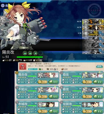 艦これ-321