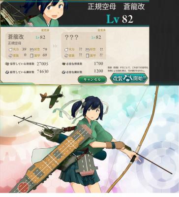 艦これ-327