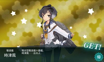 艦これ-350