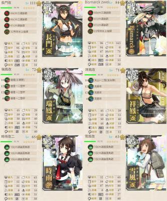 艦これ-404