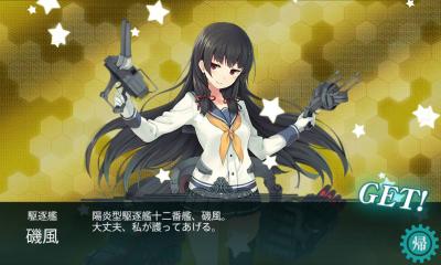 艦これ-401