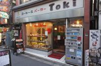 コーヒー&パーラー Toki
