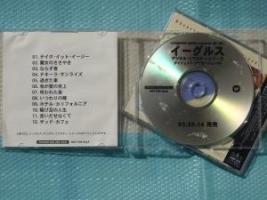 イーグルス デジタル・リマスター・シリーズ「サッドカフェ」