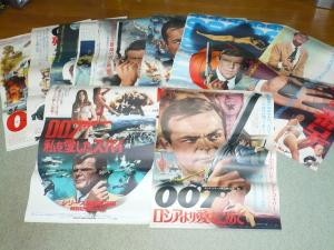 007ポスター