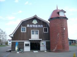 八紘学園農産物即売所