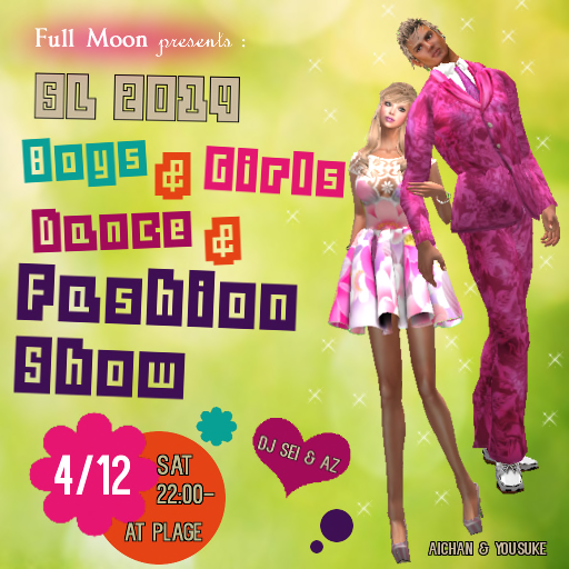 boysgirls_fashionshow_20140412_512.png